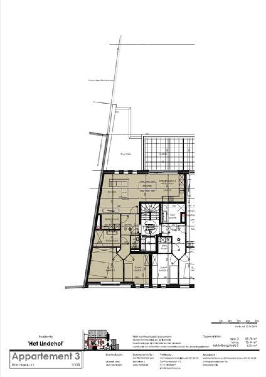 Prachtig nieuwbouwappartement op de eerste verdieping. afbeelding 5